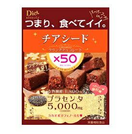 チアシード クランチチョコレート 7粒 マルマン
