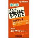 柿渋サプリ 63粒 / マルマン
