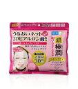 肌研 極潤 3Dパーフェクトマスク  30枚【HLS_DU】 - 健康デパート