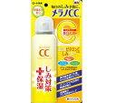 メラノCC 薬用シミ対策 美白ミスト化粧水100g