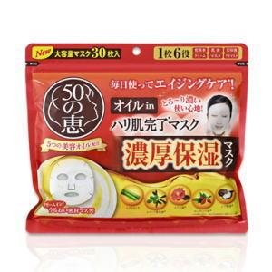 50の恵 オイルin ハリ肌完了マスク 30枚の商品画像