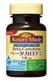【RCP】 【HLSDU】 ネイチャーメイド ベータカロチン 140粒