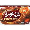 ハウス食品 シチューミクス(ビーフ) 1kg / ハウス 業務用シチュー シチューミクスビーフ 顆粒 1kg