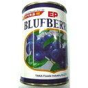タカ食品 ブルーベリー シロップ漬け (ヘビー) 425g / 缶詰