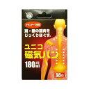 777512 ユニコ磁気バン180 36P 36粒入 日本技研工業 日進医療器 日本技研工業 磁気 治療