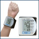 タニタ 手首式デジタル血圧計 BP-210 介護 健康管理 血圧計 医療 手首血圧計