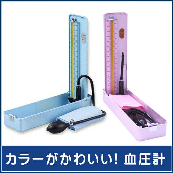 ケンツメディコ 卓上型水銀血圧計 日本製 介護 健康管理 血圧計 医療