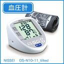 NISSEI 上腕式 デジタル血圧計 DS-N10-11_tilted ハイブリッドセンサー搭載 介護 健康管理 血圧計 医療