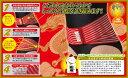 赤い骨盤ベルト(送料無料・送料込)【CERVIN・セルヴァン】【骨盤ベルト】【ラッピング不可】