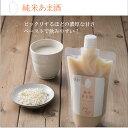 純米あま酒 伝統の発酵技術♪米だけの濃厚な甘さ米糀 口当たりなめらかなペースト 白米 純米 甘酒 ノンアルコール 糖類不使用 高濃度 希釈 300g[22121...