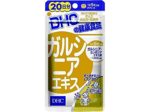 DHC ガルシニアエキス 100粒×5個セット