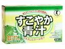 すこやか青汁 4.3g×30袋