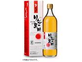 坂元の天寿りんご黒酢 700ml×12本