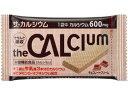 ザ・カルシウム チョコレートクリーム 1袋×5×4