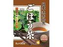 国産 遠赤焙煎 ごぼう茶 3g×30包