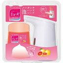 RoomClip商品情報 - ミューズノータッチ 泡ハンドソープ 本体 グレープフルーツの香り 250ml