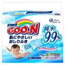 GOO.N(グーン) 肌にやさしいおしりふき 詰替 70枚×3P