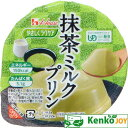 やさしくラクケア 抹茶ミルクプリン (UD3) 63g
