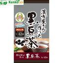 漢方屋さんの作った 黒豆茶 5g×42袋