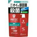 PRO TEC 薬用デオドラントソープ つめかえ 330ml