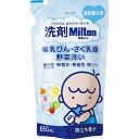 ミルトン哺乳びん・さく乳器・野菜洗い(詰め替え用) 650mL