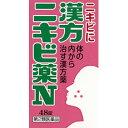 【第2類医薬品】漢方ニキビ薬N(コタロー) 48錠