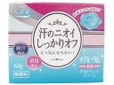 メディータム 薬用デオドラントクリーム 60g