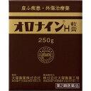 【第2類医薬品】オロナインH軟膏 250g...