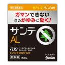 【第2類医薬品】サンテ ALn 15mL