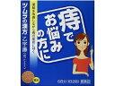 【第2類医薬品】ツムラ漢方 乙字湯エキス顆粒 12包