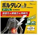【第2類医薬品】ボルタレンEX テープ L 7枚 【セルフメディケーション税制対象商品】