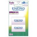 【即配】 ニッケル水素充電池 ENERG エネルグ 単3形充電池用 単2スペーサー U- 20-2B ケンコートキナー KENKO TOKINA【アウトレット】【あす楽対応】