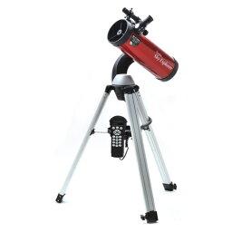 【即配】天体 望遠鏡 スカイエクスプローラー SE-GT100N 見たい星を自動で捉えてくれる自動導入機能付天体望遠鏡 ケンコートキナー KENKO TOKINA【アウトレット】【送料無料】【あす楽対応【0824楽天カード分割】