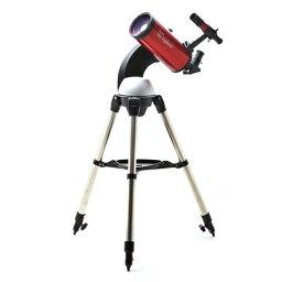 【8/5 20時〜10日 1時59分迄最大29倍】【即配】 KENKO ケンコー天体 望遠鏡 スカイエクスプローラー SE-GT102M RD【送料無料】【あす楽対応】【0824楽天カード分割】