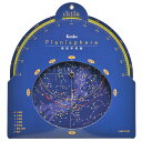 【即配】 星座早見盤 Planisphere 見たい日の星座が探せる! ケンコートキナー KENKO TOKINA【ネコポス便送料無料】【0824楽天カード分割】