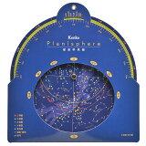 ��¨�ۡ� �����ḫ�� Planisphere ������������¤�õ���롪 �����ȥ��ʡ� KENKO TOKINA�ڥͥ��ݥ�������̵���ۡ�0824��ŷ������ʬ��ۡں���ݥ����19�ܡ�