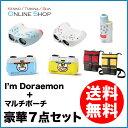 【即配】 「I'm DORAEMON」シリーズ7点セット ハッピーボックス 双眼鏡 オペラグラス 顕微鏡 ポーチ ケンコートキナー KENKO TOKINA 【ドラえもん】【送料無料】【アウトレット】