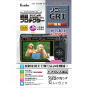 kenko-k:10029547