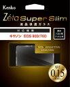 【6/4 9:59までポイント10倍】【即配】 【キヤノン EOS80D/70D用】ケンコートキナー KENKO TOKINA デジカメ用 Zeta Super Slim 液晶保護ガラス キヤノン EOS80D/70D用 :ZCG-CEOS80D ネコポス便送料無料】