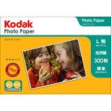 【5/25 1時59迄ポイント10倍】【即配】 Kodak コダック インクジェット写真用紙 フォトペーパー N 180g L判 300枚 KPE-300L【アウトレット】【あす楽対応】【0824楽天カード分割】