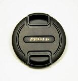 【即配】 KENKO ケンコー PRO1D レンズキャップ 67mm【アウトレッ【あす楽対応】