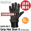 【1/19 9時59分までP10倍】【即配】 カメラマングローブ Grip Hot Shot II