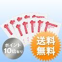 【ポイント10倍】◆送料無料◆エピダーマ ジェルサンプル[10枚1セット] [ホームピーリング] ドクターズコスメのデルファーマ