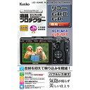 kenko-tokina:10023109