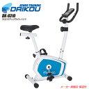 フィットネスバイク 家庭用 エアロバイク DK-8310 マ...