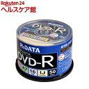 RiDATA DATA記録用 DVD-R D-R16X47G.PW50SP B(50枚入)