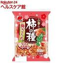 【訳あり】三幸の柿の種 梅ざらめ(131g)...