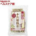 ムソー 国内産 カラダキレイ 十六雑穀米(20g*10袋入)...
