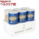 サバイバルフーズ チキンシチューのファミリーセット(60食相当)(大缶6缶入)【サバイバルフーズ】【...
