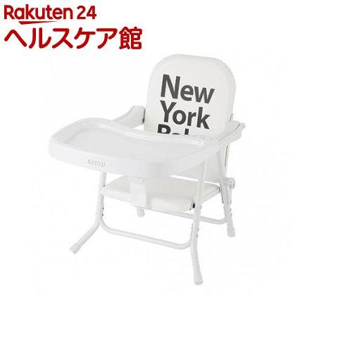 カトージ パイプローチェア ニューヨークベビー ホワイト(1コ入)【ニューヨークベビー(NewYork・Baby)】